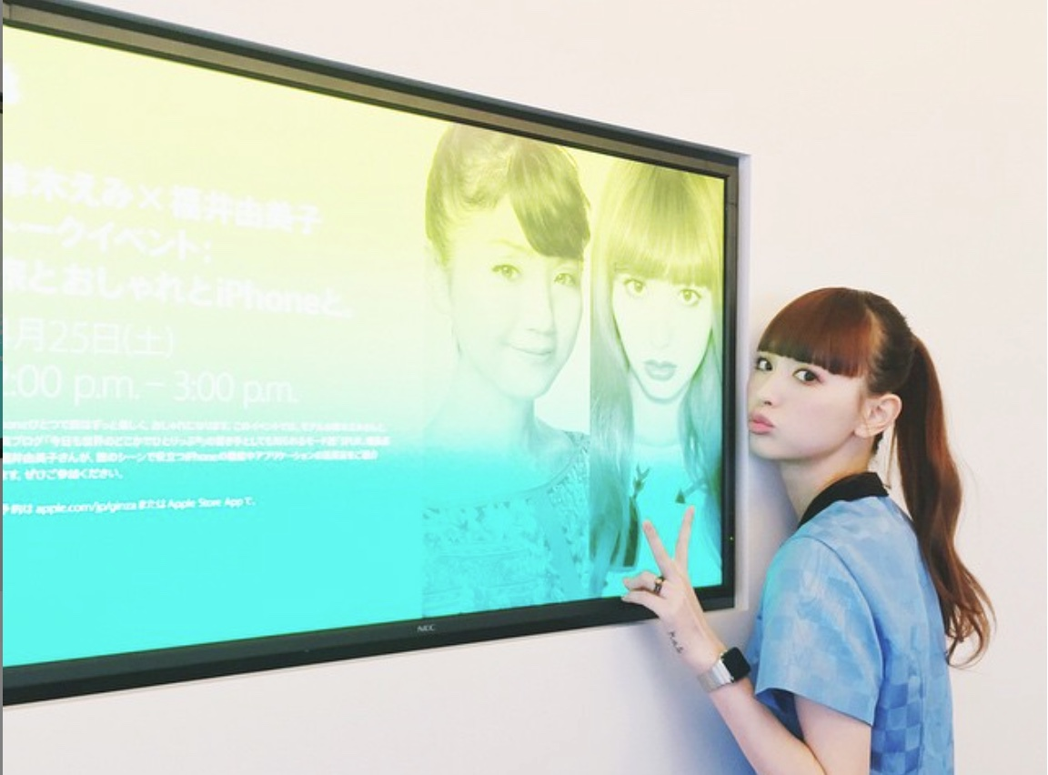 鈴木えみの子供の名前は「えま」!雑誌の表紙に可愛すぎる顔写真をお披露目!