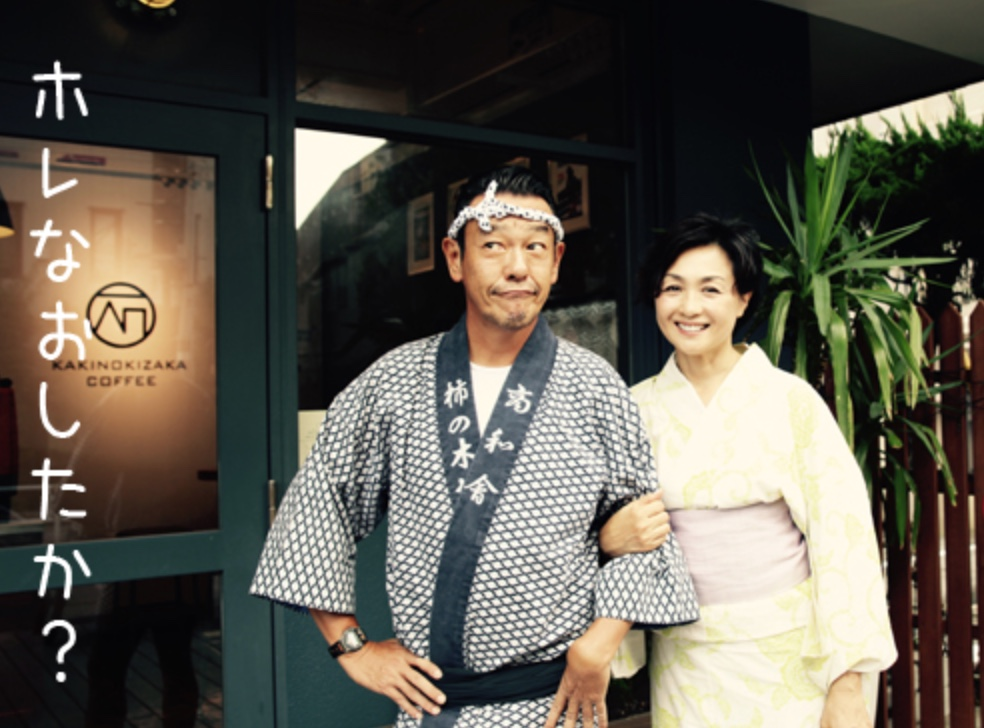 清水圭の嫁・香坂みゆきが乳がんで亡くなるは人違い!現在の夫婦仲や子供について紹介!