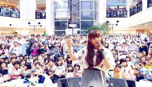 中川翔子は2021年現在結婚していない!調査の過程で結婚に最も近い相手が判明か!