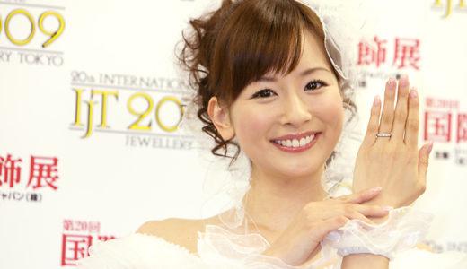 皆藤愛子は2021年現在結婚していない!最も結婚に近い相手があらゆる情報から浮かび上がる!