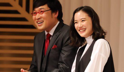 蒼井優と山里亮太が離婚すると言われまくっている!その原因や、そもそも結婚した理由を紹介!