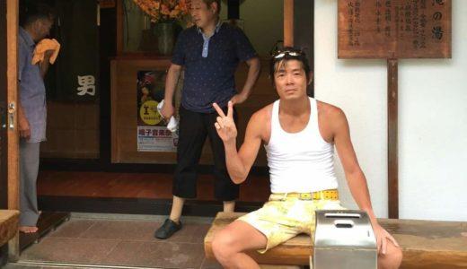 麺家いさむと社長・塩谷修宏の2020年現在を紹介!また閉店に至るまでの炎上事件の経緯を紹介!