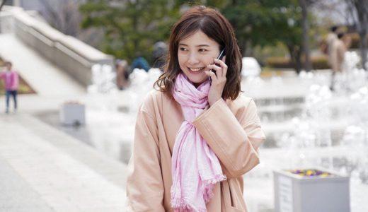 吉高由里子は2020年現在結婚していない!最も結婚に近い相手は大倉忠義なのか!?