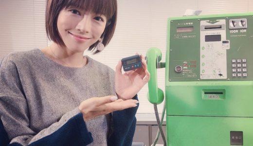 釈由美子は整形しすぎで顔がボコボコに!どこをどう整形したのかや、いつ頃始めたのかも紹介!