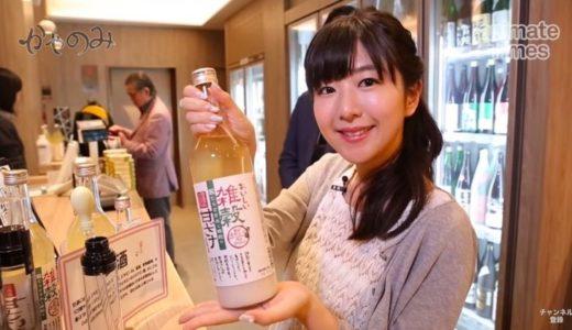 茅野愛衣は2020年現在結婚していない!最も結婚に近い相手は松岡禎丞と判明!