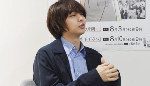 伊野尾慧はハゲではなくおでこが広いだけ!その証拠顔画像や、おでこが広い本当の理由を紹介!