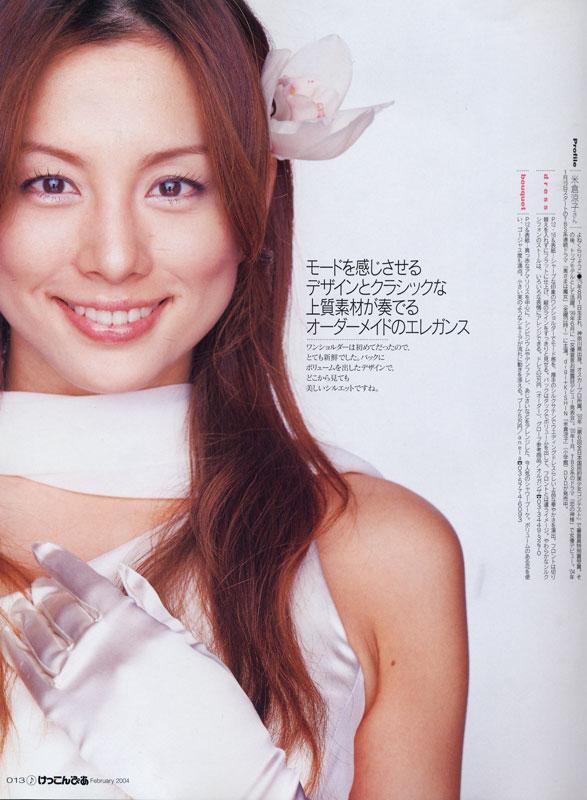yonekura-2004