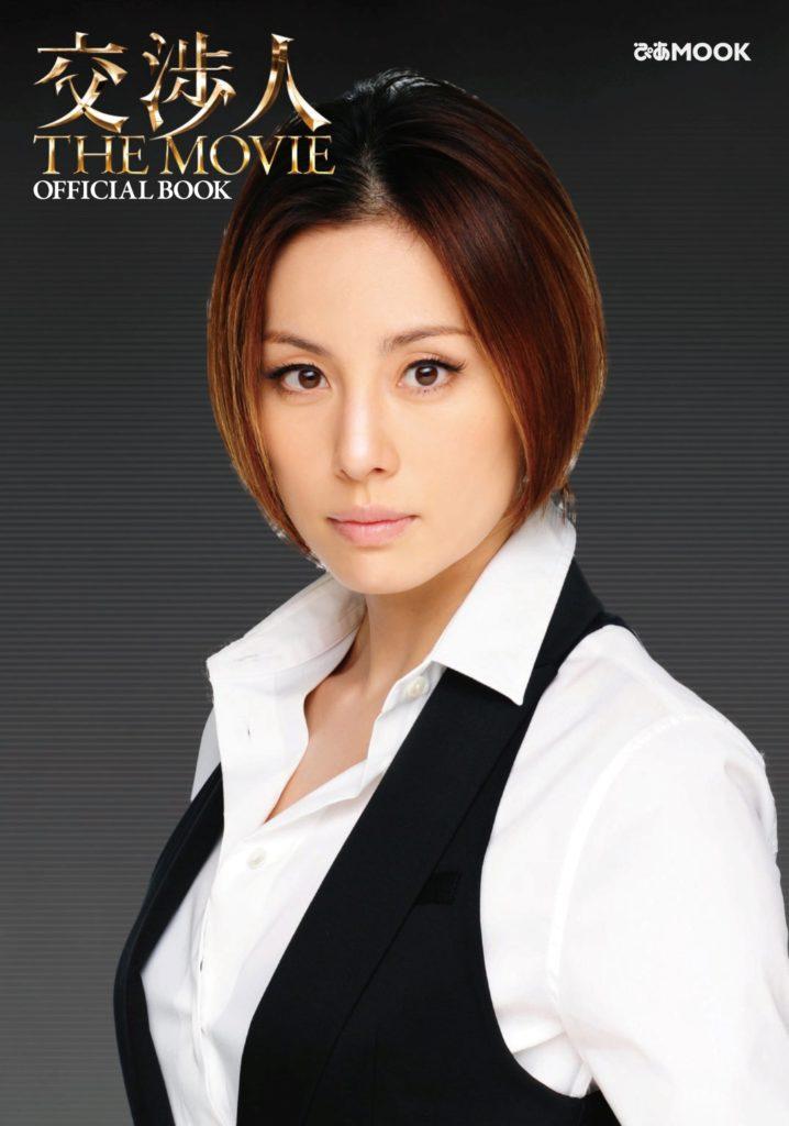 yonekuraryouko-2008