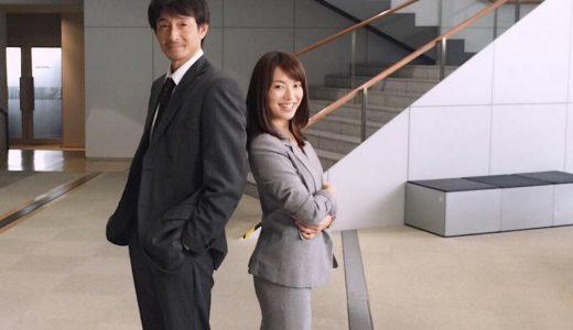 内山理名と吉田栄作は2020年現在結婚していない!今後結婚する可能性は何%あるのかを紹介!