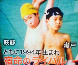 haginokousuke-setodaiya