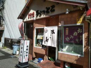 okonomiyaki-hyottoko