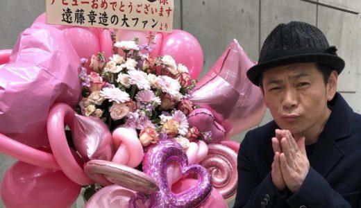 遠藤章造の嫁・石田雅美は13歳下の超美人!子供についてや、千秋と仲が良いことを紹介!顔画像あり!