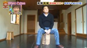 takahashihideki-jitaku