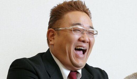 サンドウィッチマン・伊達みきおは嫁・熊谷麻衣子と子供が大好き!馴れ初めはもはやストーカー!