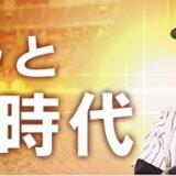 大島康徳の嫁・ナオミは元CAで顔画像が美人!がん闘病中なことから夫婦の間にも影響が!
