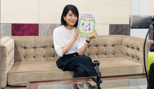 内田恭子の旦那・木本公敏は吉本興業取締役でスポーツマン!1億円以上の豪邸に住む勝ち組夫婦