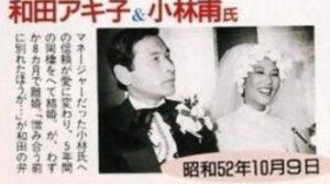 kobayashihajime